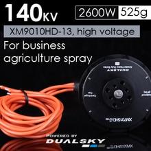 Dualsky XM9010HD-13 140KV pertanian perlindungan kamera drone multi-rotor disc motor udara logistik