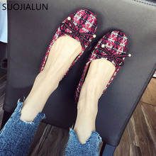 SUOJIALUN 2018 New Women Flats Shoes Casual Round Toe Butterfly-knot Sweet Ballerina Boat For Office Ladies
