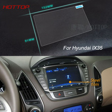7 Inch GPS Navigation Screen Steel Protective Film For Hyundai IX35 Control of LCD Screen Car Styling Sticker