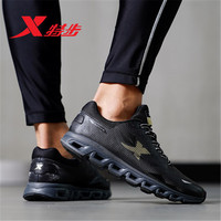 Xtep Autumn And Winter Mens Outdoor Hiking Climbing Shoes Senakers Shock Aborption Mountaineering Trek Sports Boots