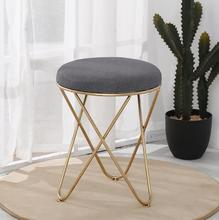 Wrought iron makeup stool golden toilet chair nordic creative small round