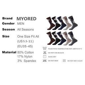 Image 5 - MYORED 10 זוגות\חבילה גברים של גרבי מוצק צבע כותנה גרבי ארגייל דפוס צוות גרבי עבור עסקים שמלת מצחיק מזדמן ארוך גרביים