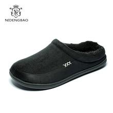 NDB גברים של נעלי בית חם זיכרון קצף זמש נעל קטיפה Shearling מרופד להחליק על מקורה חיצוני לסתום נעלי בית בתוספת גודל 40 50