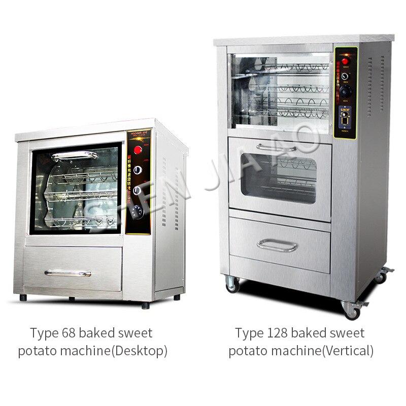 68 Type de bureau rôti patate douce Machine commerciale entièrement automatique rôti patate douce poêle rôti maïs Machine 220 V 1 PC