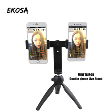 цена EKOSA Mini Table Tripod For Phone DSLR Video Camera Stand Gorillapod phone Live holder lightweight Flexible Tripod Mobile Tripe  онлайн в 2017 году