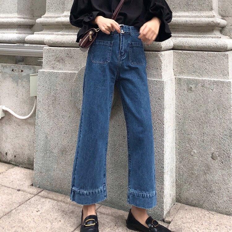 2018 summer new women High waist slim strap student wild loose chic wide leg jeans 5