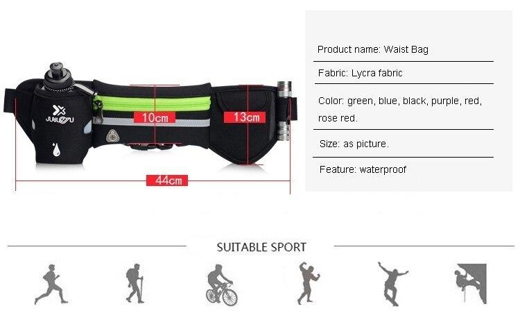 Outdoor Women&Men Hydration Belt For Trail Running Hip Waist Pack Gym Fitness Jogging Waist Bag Water Bottle Sport Accessories 8