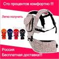 2016 Ergonômico Portador de Bebê mochilas & carriers canguru hipseat estilingue do bebê Respirável Multifuncional removível mochila estilingue