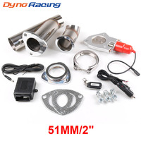 2'' inch Exhaust Control Valve With Remote Control Car Stainless Electric Exhaust Valve Cut Outs Exhaust Cutout kit BX100414 2|valve kit -