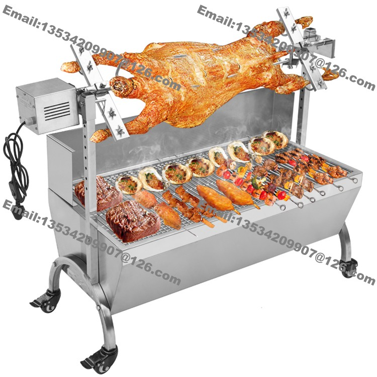 Free shipping 89cm heavy duty pig goat charcoal barbeque for Bbq spit motors electric