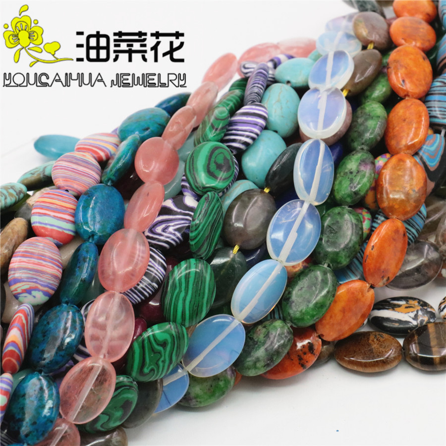 """Natural 10x14mm Smooth Oval Multicolor Agate Onyx Gemstone Loose Beads 15/""""AAA"""