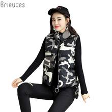 Brieuces 2017 new autumn and winter women vest jacket fashion Slim plus thick solid stand collar warm female
