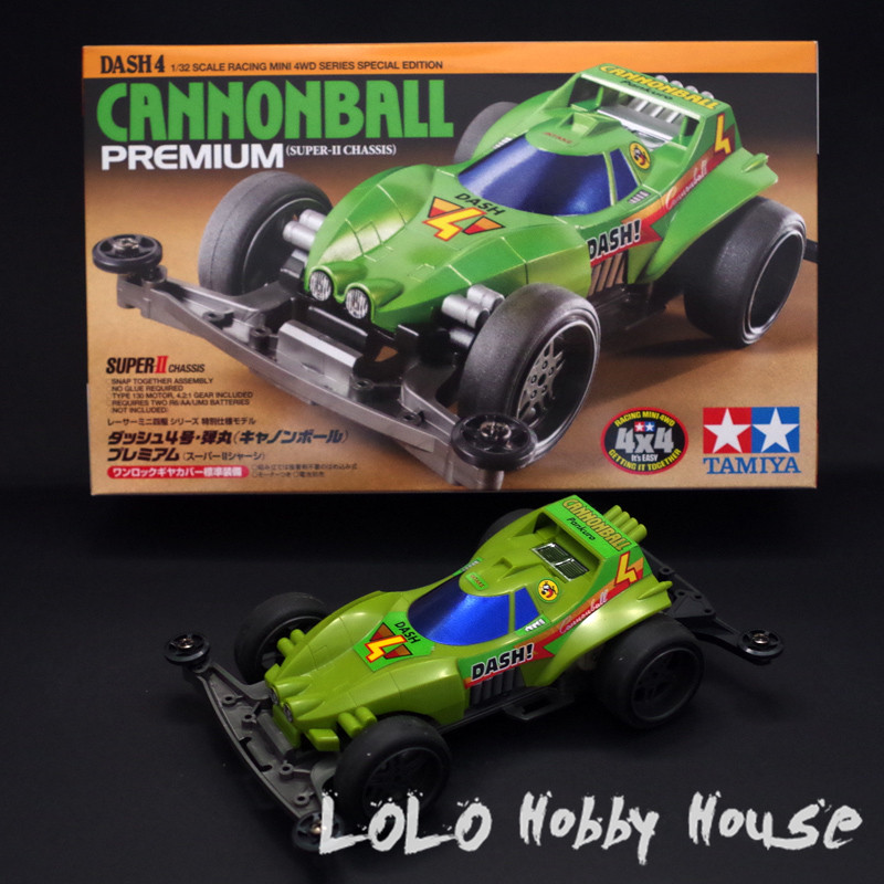 DIY TAMIYA 4WD Car Model DASH4 CANNONBALL 95225