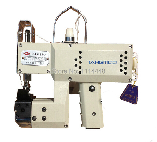 Electric Portable Bag Sewing Machine Woven Cotton Strapping Sealer GK9-018 Speed Adjustable 1pc gk9 018 automatic tangent tool single needle thread chain stitch portable bag woven sewing machine