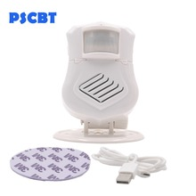 MP3 Infrared Audio Doorbell Wireless PIR Motion Sensor activated Sound Shop Welcome Door Bell Entry Alarm Greeting Warning Bell