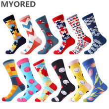 MYORED 12pairs/Lot combed cotton cartoon animal tiger harajuku long socks big size