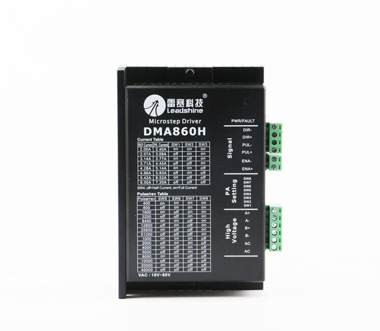 цена на leadshine 18V-80V DC/AC Power supply stepper motor driver DMA860H engraving machine drive