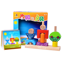 candice guo! Educational wooden toy sun & moon day & night pillar blocks early learning baby kids birthday Christmas gift 1pc