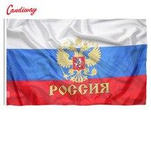 Флаги Председателя Российской Федерации 90x60 см, флаг Председателя России, Национальный флаг СССР для праздника, Декор для дома СССР N024