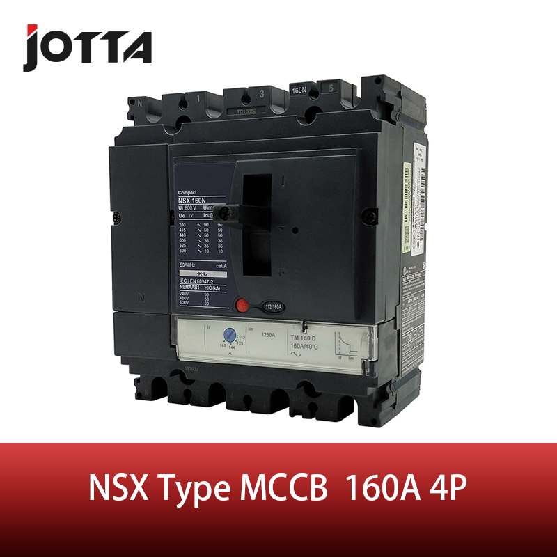 160A 4P NSX new type mccb Moulded Case Circuit breaker-in Circuit Breakers from Home Improvement on AliExpress - 11.11_Double 11_Singles' Day 1