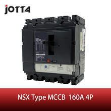 160A 4P NSX new type mccb Moulded Case Circuit breaker new lv510313 easypact cvs cvs100b tm40d circuitbreaker 4p 3d