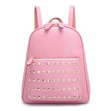 Для женщин Рюкзак Новая мода Повседневное из искусственной кожи женский рюкзак для подростков Обувь для девочек школьная сумка одноцветное мини маленький рюкзак