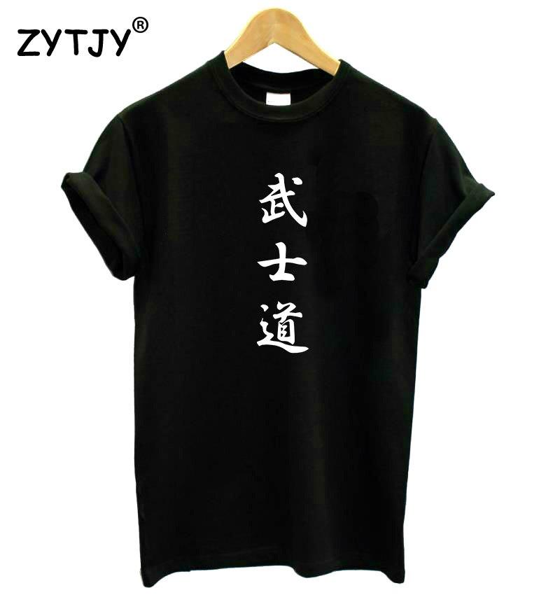 Buy Bushido Tshirt And Get Free Shipping On Aliexpresscom