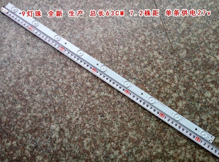 32\'\' 63cm*1.7cm 9leds Backlight Lamps LED Strips W/ Optical Lens Fliter For TV Panel Monitor New 3pcs