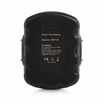 3000 mAh 12 1.2V ニッケル水素充電式電動工具バッテリー交換 BAT139 BAT043 BAT045 BAT046 BAT049 BAT120 GSR12 PSR12
