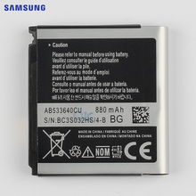 цена на SAMSUNG Original Replacement Battery AB533640CU For Samsung C3110 F469 F268 G400 G500 G600 G608 J638 F330 F338 GT-S3600i 880mAh