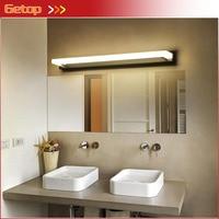 Modern LED Chip Mirror Wall Lamp Waterproof Anti fog Lamp for Dressing Room Cabinet Bathroom Mirror Wall Lamp