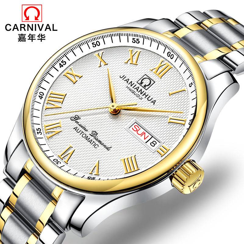 Switzerland CARNIVAL Watches Men Automatic Mechanical Men Watch relogio masculino Sapphire Mens Luxury Brand Wristwatch C8666-1
