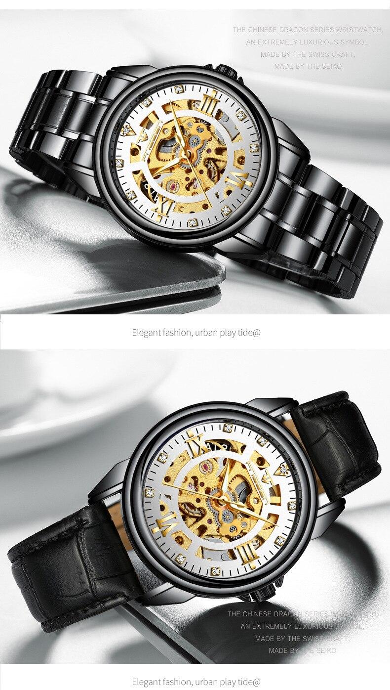 mécanique marque automatique horloge 10