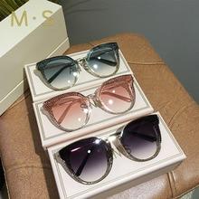 MS New Sunglasses Women Oversized Eyewear 2019 Gradient Brown Pink Rimless Sun G