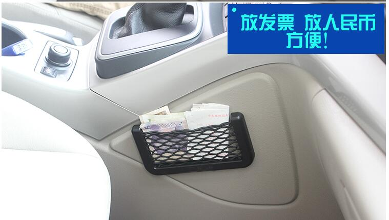 Automotive Pocket Organizer Bag <font><b>Accessories</b></font> FOR <font><b>Mercedes</b></font>, <font><b>Benz</b></font> w220 w202 <font><b>w210</b></font> w203 w204 w163 w639 w638 w168 gl vito viano c180 image