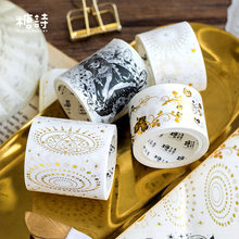 3cm*500cm Kawaii Luxurious Golden Red Rose Decorative Washi Tape Diy Scrapbooking School Office Supply(China)
