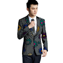 Africa Style Men Blazers High Quality Single Breasted Suit Jacket Dashiki Print African Clothing Ankara Wedding wear