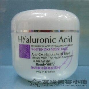 Acide hyaluronique blanchissant la peau Cutin exfoliant Gel peau morte supprimer le retrait 500g livraison gratuite