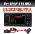 7 дюймов HD Сенсорный Экран Автомобиля Стерео Для BMW E39 DVD X5 E53 С GPS Bluetooth Радио RDS USB SD Управление Рулевого колеса Бесплатный камера