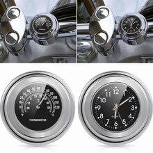 """2 pcs set 7/8 """"ou 1"""" Motocicleta Guiador Relógio Mostrador do Relógio Termômetro Temp new P"""