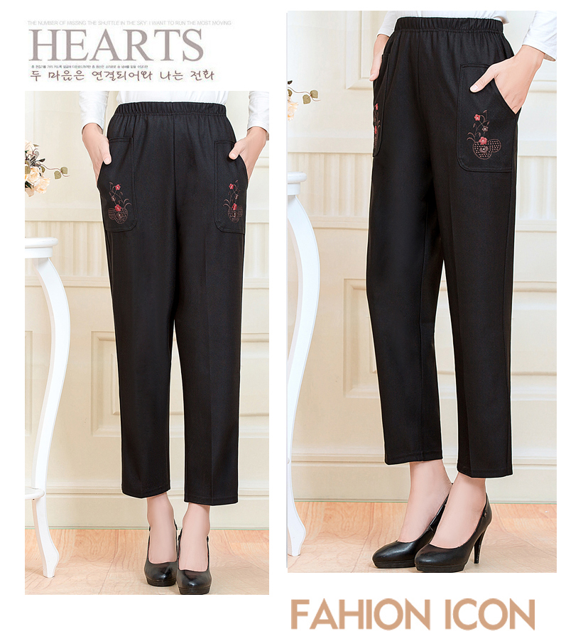WAEOLSA Chinese Middle Aged Woman Black Pant Autumn Elderly Women Embroidery Trouser Mother Casual Pant 40S 50S 60S (12)