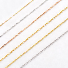 ANI 18K Yellow Gold (AU750) Chain Necklace for Women Engagement Fine Jewelry Cross Chain for Pendant 16 inches or 18 inches fenasy 18k yellow gold crown pendant pearl necklace women wedding pearl jewelry chain necklace 18k gold necklace for love gift