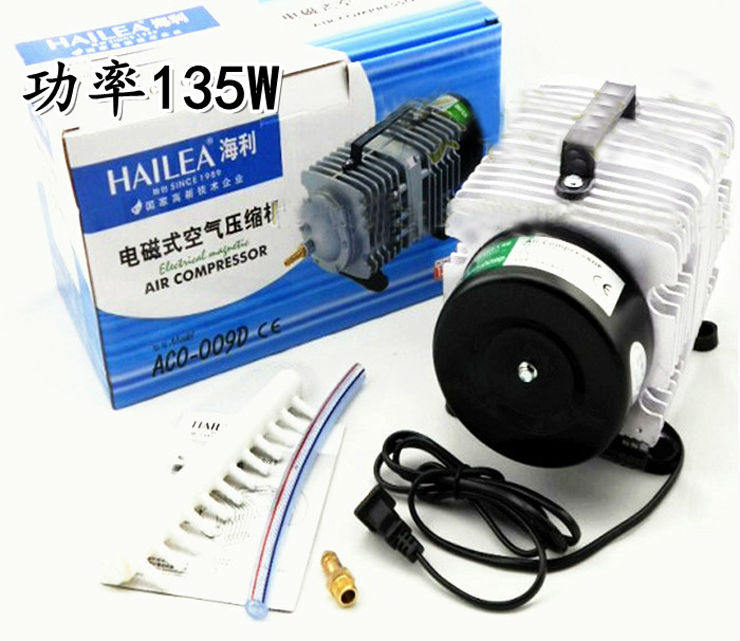 125L/min Hailea ACO-009D Electromagnetic Air pump 135W Air Compressor Septic Fish Tank Aquarium tank,Oxygen for Fish tank NEW