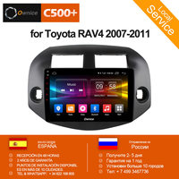 Ownice C500+ G10 Octa 8 Core 2 Din Android 8.1 Car Radio player GPS support DVD 4G for Toyota RAV4 2007 2008 2009 2010 2011