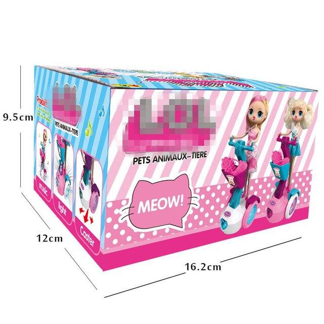 Surprise doll L.O.LA electric Princess Doll balance car children's gift box set 6