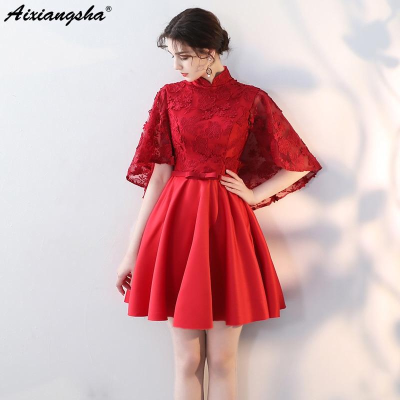 High Neck Lace Short Prom Dresses 2018 Cheap Red Carpet Dresses