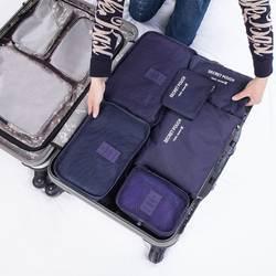 6 шт./компл. Портативный дорожные сумки большой Ёмкость Для женщин организатор дорожная сумка Для мужчин дома Чемодан сумка для хранения