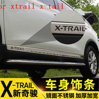 CHROME SIDE DOOR BODY MOLDING TRIM COVER LINE GARNISH PROTECTOR ACCESSORIES FOR Nissan xtrail x tail x trail T32 2014 2018