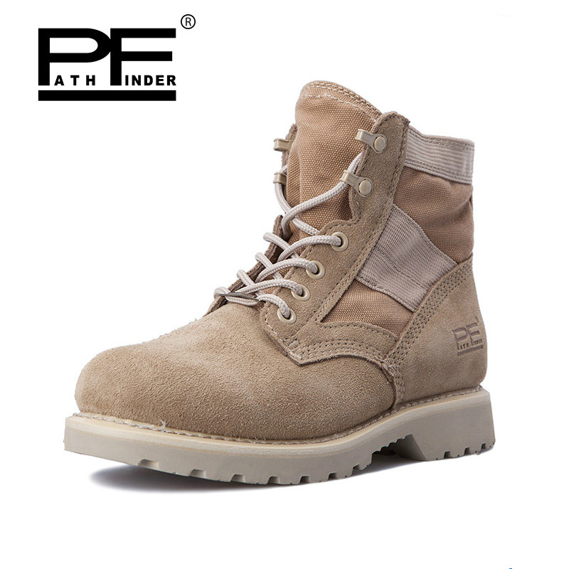 speed boots pathfinder
