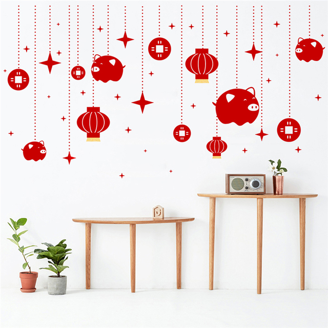 happy chinese new year pig lantern wall decals bedroom home decor